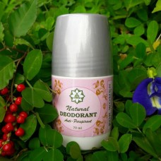 Deodorant For Women 70 ml
